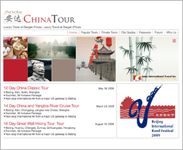 Anda China Tour